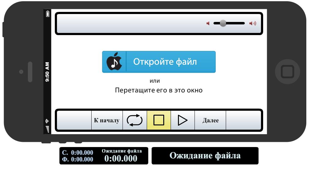 Приложение для создания рингтонов на айфон